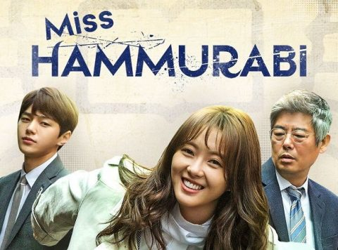 miss hammurabi